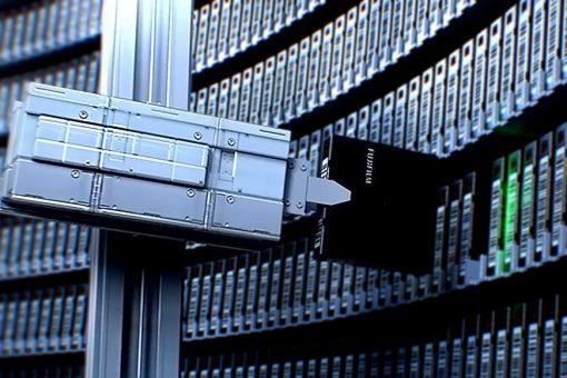 Data cartridge hp
